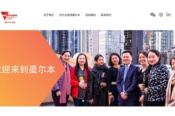 Melbourne Bureau launches digital tools for Chinese planners