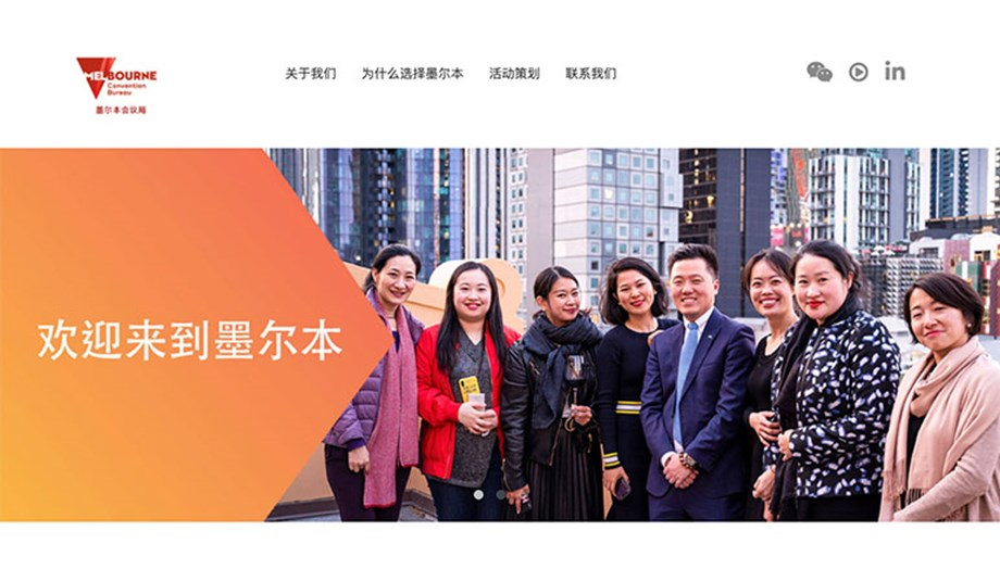 A customised QR code will quickly link MICE professionals into social media channels such as WeChat and YouKu to allow for real-time engagement with the bureau's local team in Shanghai.