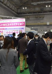Osaka hosts MICE Safety Expo with 4,000 attendees