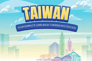 GAME ON: Your complete game book for MICE success in Taiwan