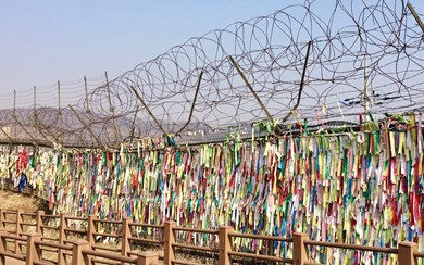 A section of the Korean DMZ in Imjingak. (Photo Credit: Isabella/Getty Images)